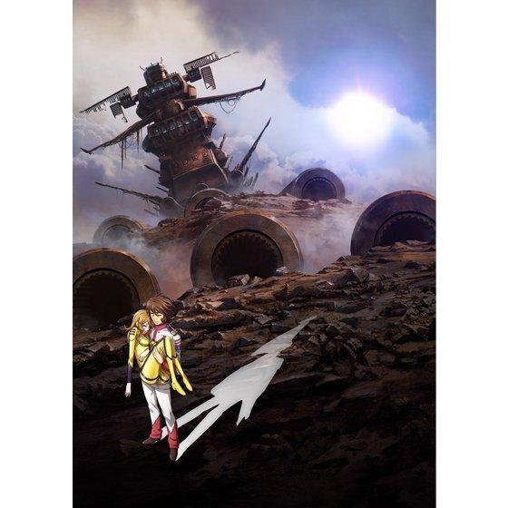 宇宙戦艦ヤマト2202 愛の戦士たち 第6巻 特別限定版Blu-ray