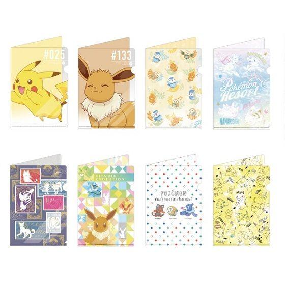 ポケットモンスター サン&ムーン miniクリアファイルコレクション2