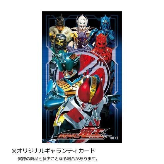 仮面ライダー電王×MATERIAL CROWN イマジンイメージ プチネックレス