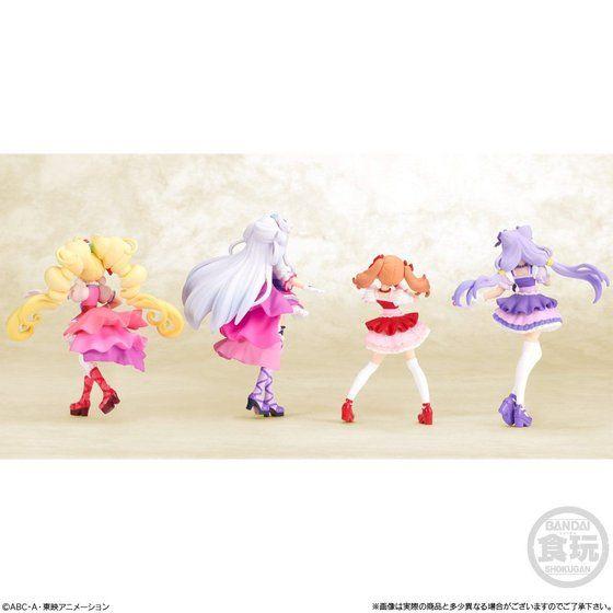 HUGっと!プリキュア キューティーフィギュア3 Special Set