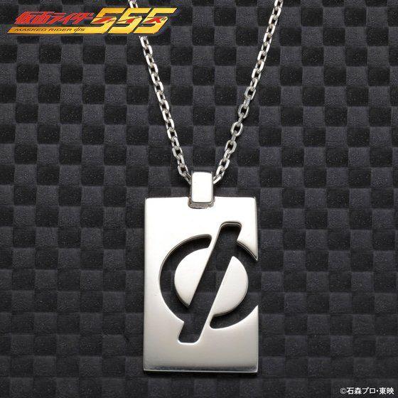 仮面ライダー555(ファイズ) silver925ネックレス