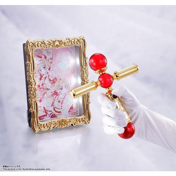 PROPLICA 神風怪盗ジャンヌ ロザリオセット
