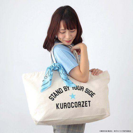 黒子のバスケ【KUROCORZET】ビッグトートバッグ(18SUMMER)