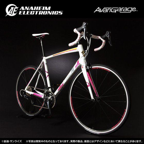 AE社製 ユニコーンガンダム ロードバイク RB−ALUC01 (アルミフレーム)【4次:2018年7月発送】