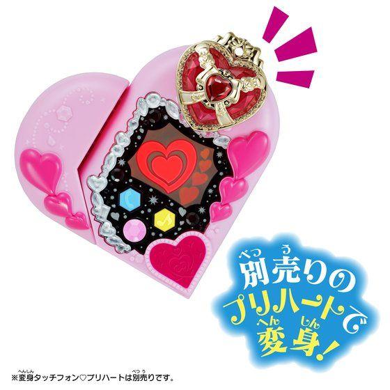 HUGっと!プリキュア キュアマシェリ&キュアアムール 変身ミライクリスタルセット
