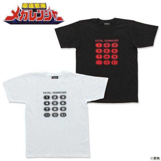 電磁戦隊メガレンジャー Tシャツ デジタイザー柄