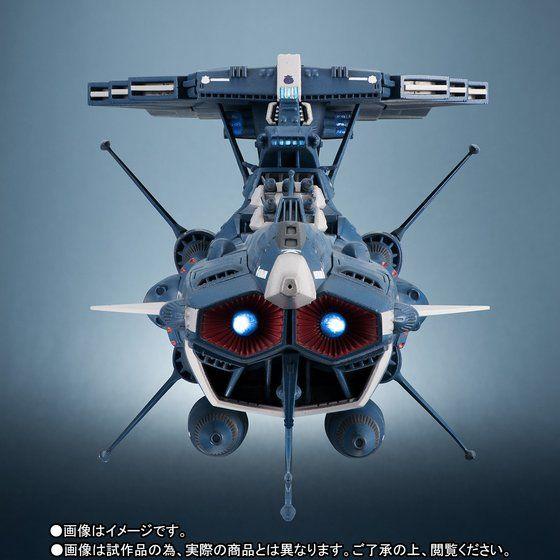 輝艦大全 1/2000 地球連邦アンドロメダ級三番艦 アポロノーム