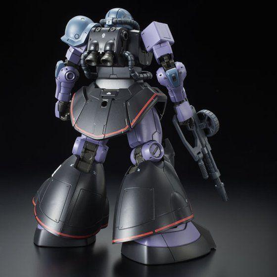 HG 1/144 MS-06RD-4 高機動試作型ザク 【 再販 】【2次:2018年10月発送】
