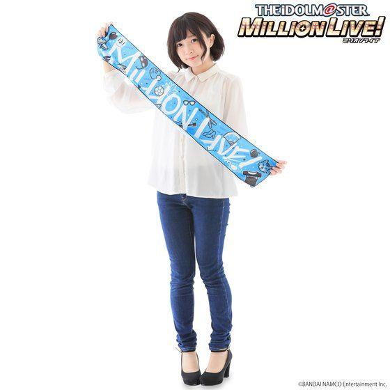 アイドルマスター ミリオンライブ! クールタオル