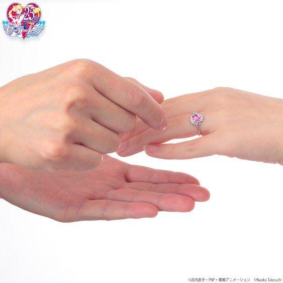 美少女戦士セーラームーン まもちゃんの婚約指輪(シルバーVer.)【2018年10月発送】