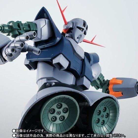 ROBOT魂 〈SIDE MS〉 MSN-02 ジオング ver. A.N.I.M.E.