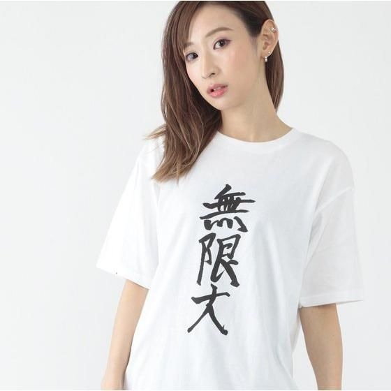 仮面ライダービルド 幻徳さんTシャツ 「無限大/髭」