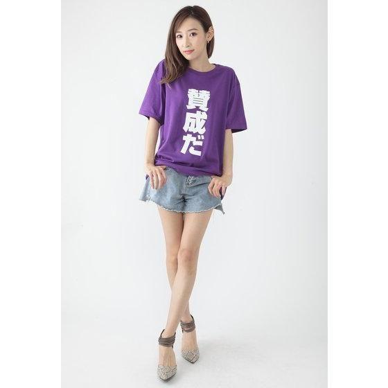 仮面ライダービルド 幻徳さんTシャツ 「賛成だ」