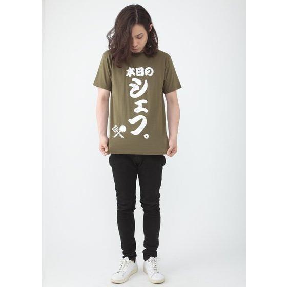 仮面ライダービルド 幻徳さんTシャツ 「本日のシェフ。」