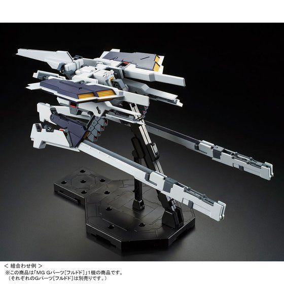MG 1/100 Gパーツ[フルドド]【3次:2018年10月発送】