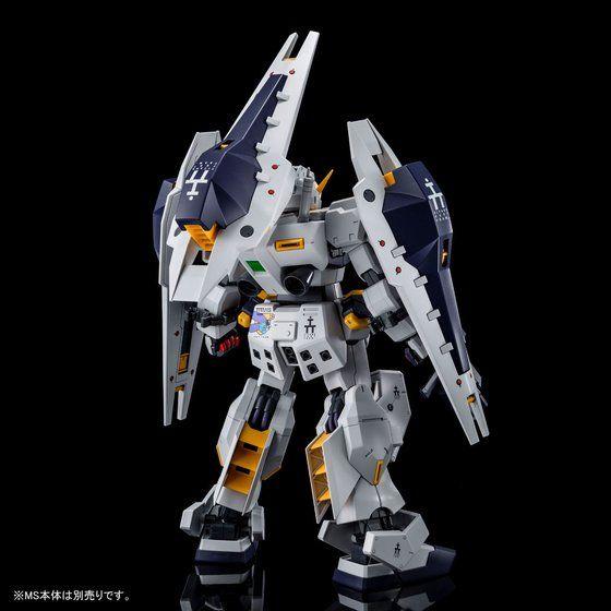 MG 1/100 ガンダムTR−1 [ヘイズル改]用 シールド・ブースター拡張セット 【3次:2018年10月発送】