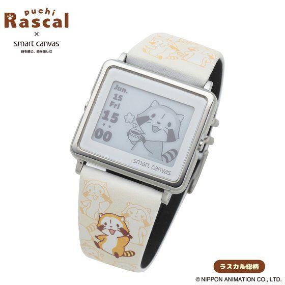ラスカル × Smart Canvas (スマートキャンバス) デジタル腕時計