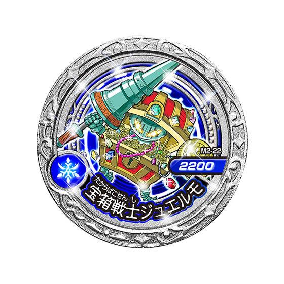 魔神デスロット 魔神メダル〜古の魔王編〜【MD02】