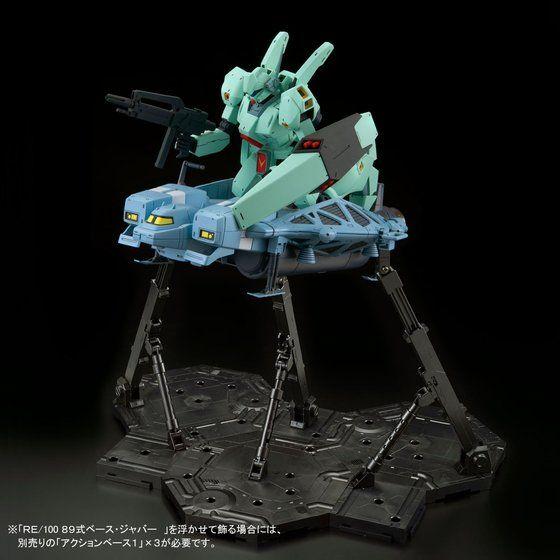 RE/100 1/100 89式ベース・ジャバー