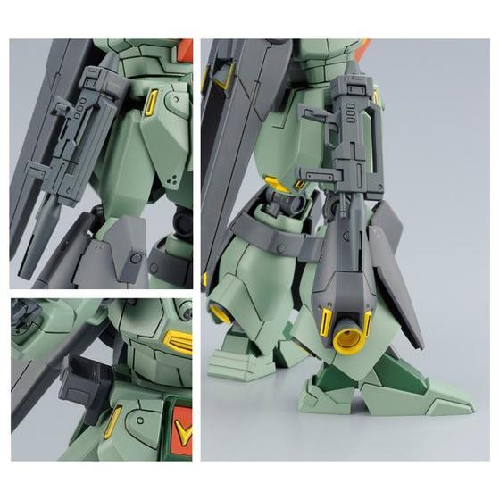 HGUC 1/144 RGM-89S スタークジェガン(CCA-MSV Ver.)【再販】