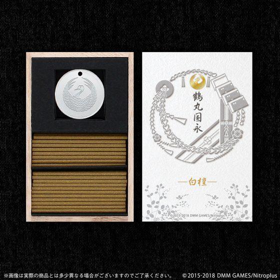 刀剣乱舞-ONLINE-×日本香堂 お香-弐-