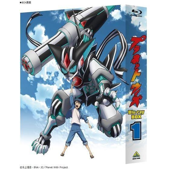 プラネット・ウィズ Blu-ray BOX 特装限定版 第1巻(BVC特典付き)