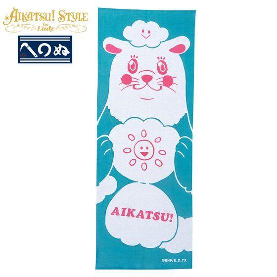 AIKATSU!STYLE for Lady × かまわぬ〜Aikatsu!てぬぐい〜