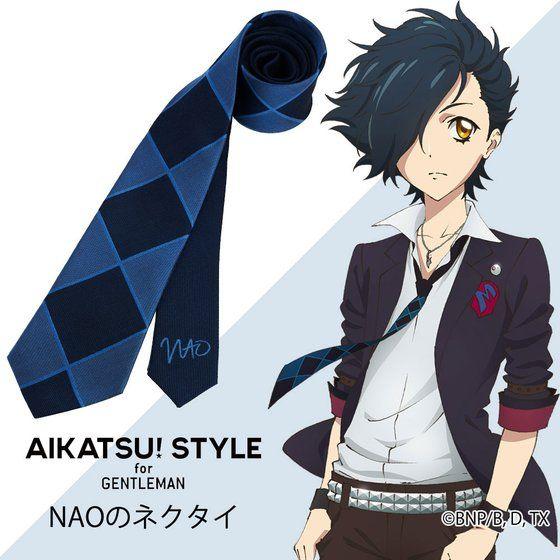 AIKATSU!STYLE for GENTLEMAN NAOのネクタイ
