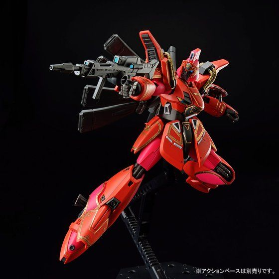 Gundam - Page 89 1000127258_4