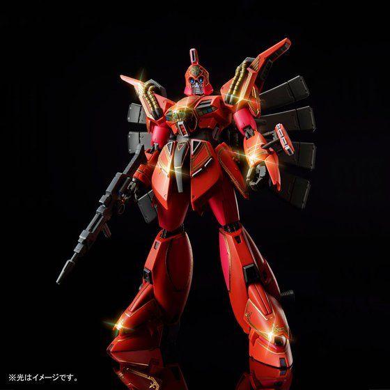 Gundam - Page 89 1000127258_8