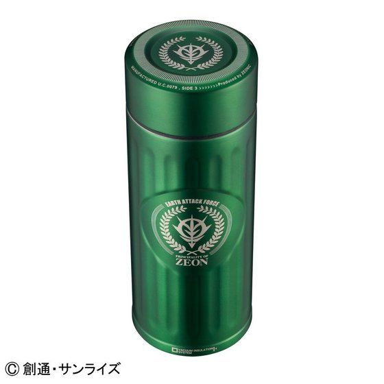 ジオン公国地球方面軍  コーヒーボトル【再販】