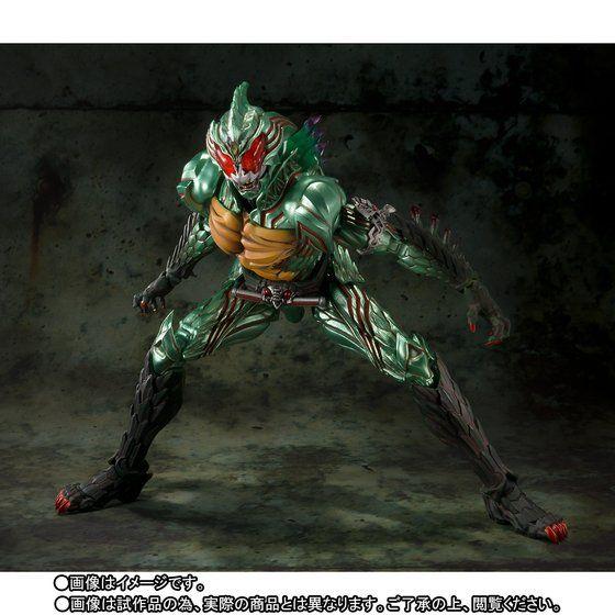 S.I.C. 仮面ライダーアマゾンオメガ