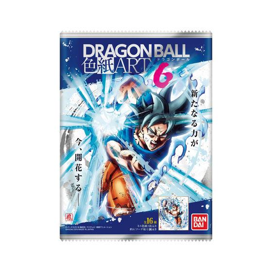 ドラゴンボール 色紙ART6
