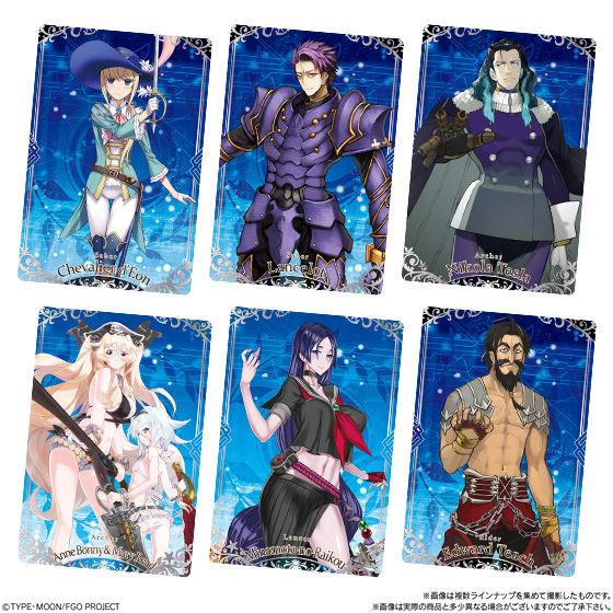 Fate/Grand Orderウエハース4