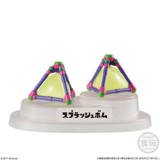 スプラトゥーン2 ブキコレクション 〜サブウェポン編〜