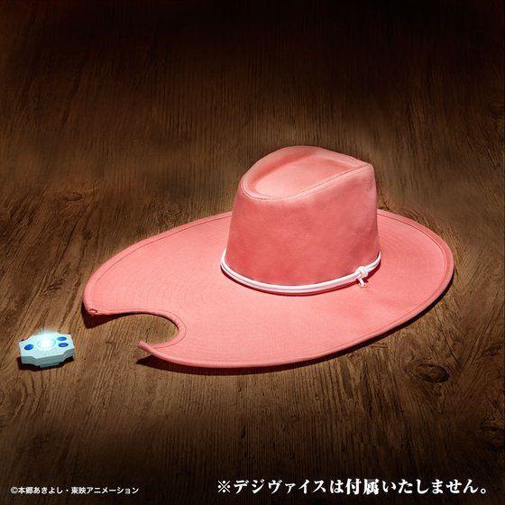デジモンアドベンチャー メモリアルグッズ ミミの帽子【プレミアムバンダイ限定】
