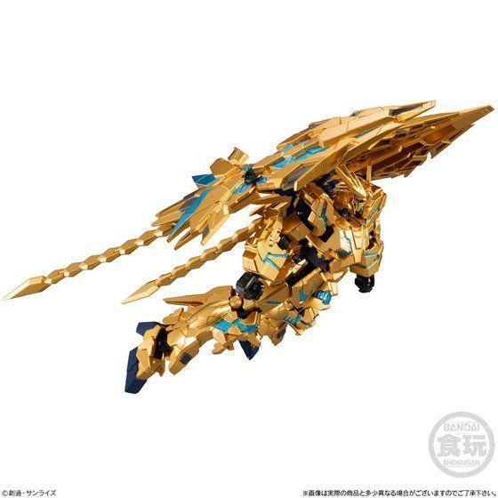 機動戦士ガンダム Gフレーム ユニコーンガンダム3号機 フェネクス(デストロイモード)(ナラティブver.)【PB限定】