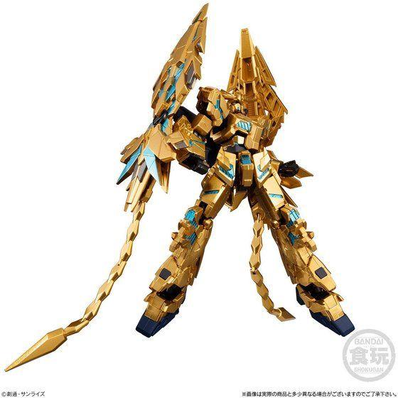 機動戦士ガンダム Gフレーム ユニコーンガンダム3号機 フェネクス(デストロイモード)(ナラティブVer.)