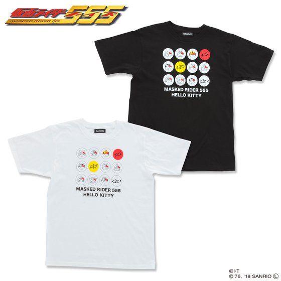 仮面ライダー555(ファイズ)×ハローキティ Tシャツ
