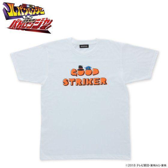 快盗戦隊ルパンレンジャーVS警察戦隊パトレンジャー  グッドストライカー柄Tシャツ ホワイト