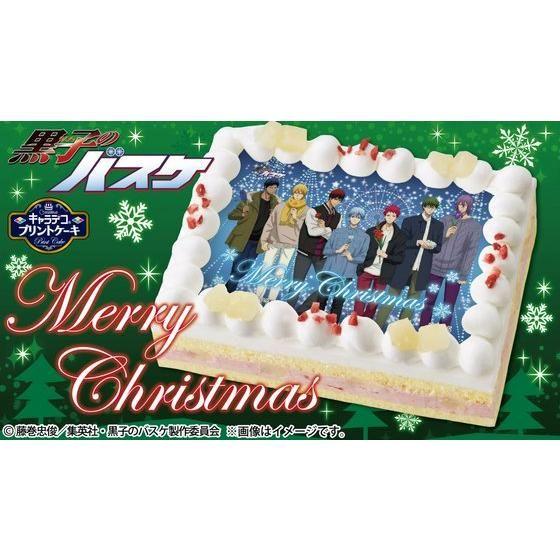 [キャラデコプリントケーキ クリスマス] 黒子のバスケ【2018年12月発送】
