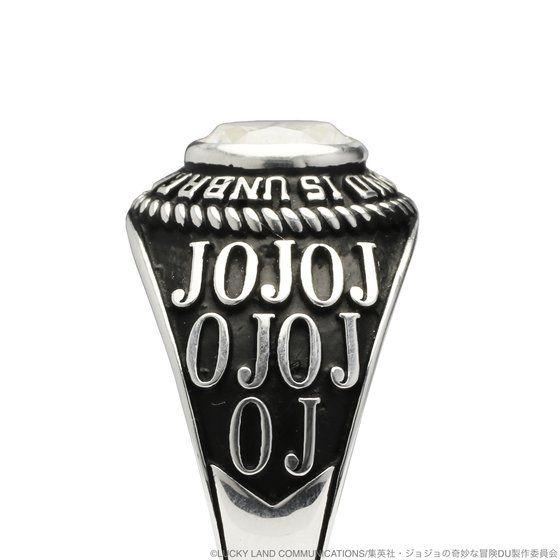 JOJO ダイヤモンドカレッジリング (JAM HOME MADE)【10月お届け】