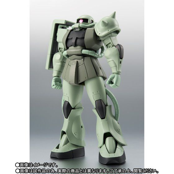 【開催記念商品】ROBOT魂 〈SIDE MS〉 MS-06 量産型ザク ver. A.N.I.M.E.~ファーストタッチ2500~ ※会場受け取り