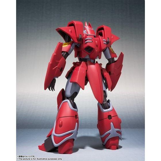 ROBOT魂 <SIDE PB> 鉄巨神