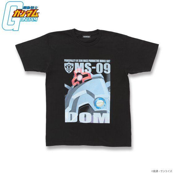 機動戦士ガンダム フルカラー Tシャツ MS-09 ドム 【2018年9月発送】