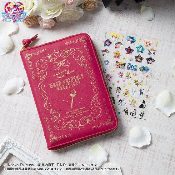 美少女戦士セーラームーン 2019年 メイクアップ手帳 セーラームーン柄