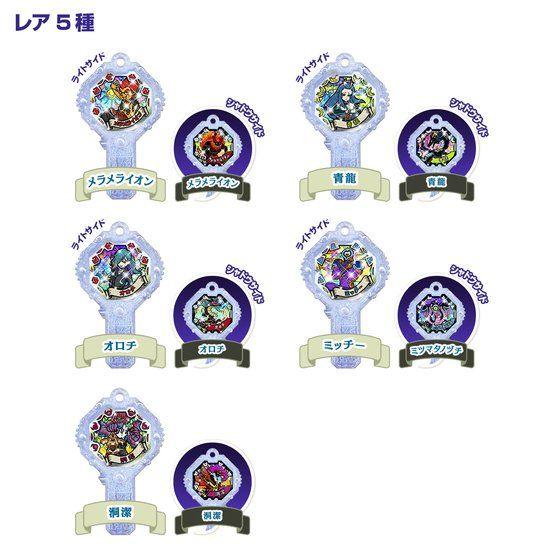 妖怪アーク 2nd 〜輝け!光の妖怪アーク誕生!!〜