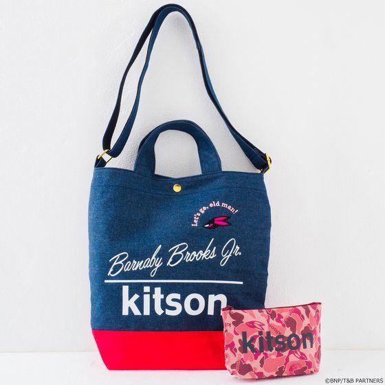kitson × TIGER & BUNNY 2Wayショルダートート&ミニポーチ ※オリジナルハンカチ付き【2018年12月発送予定】