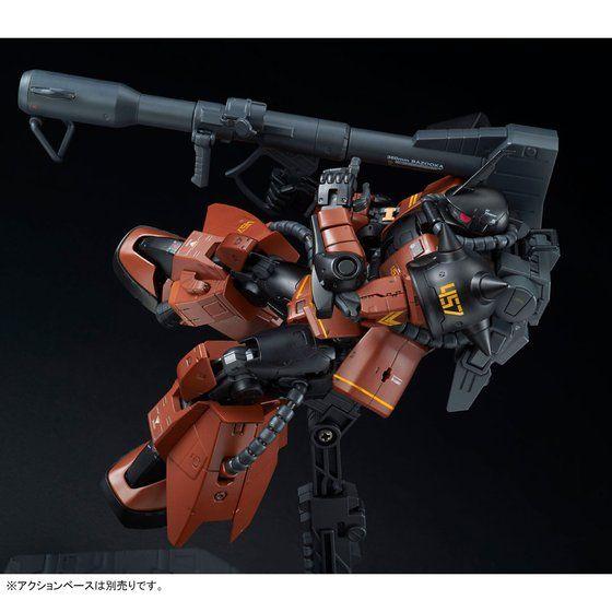 RG 1/144 MS-06R-2 ギャビー・ハザード専用ザクII【2次:2018年12月発送】
