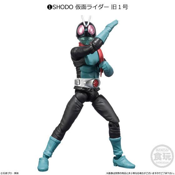 SHODO-X 仮面ライダー